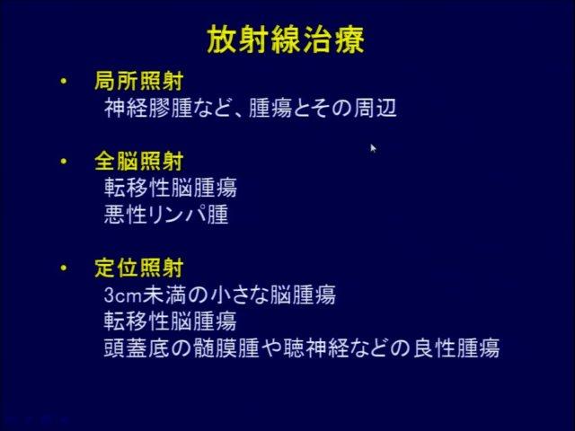 slide_0082_640_480.jpg