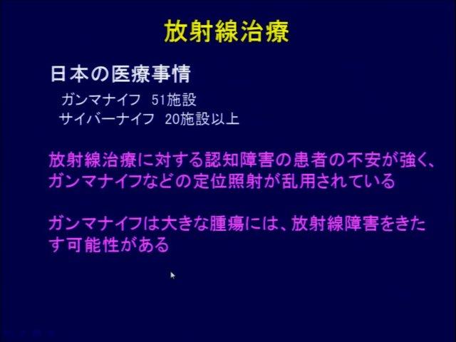 slide_0085_640_480.jpg