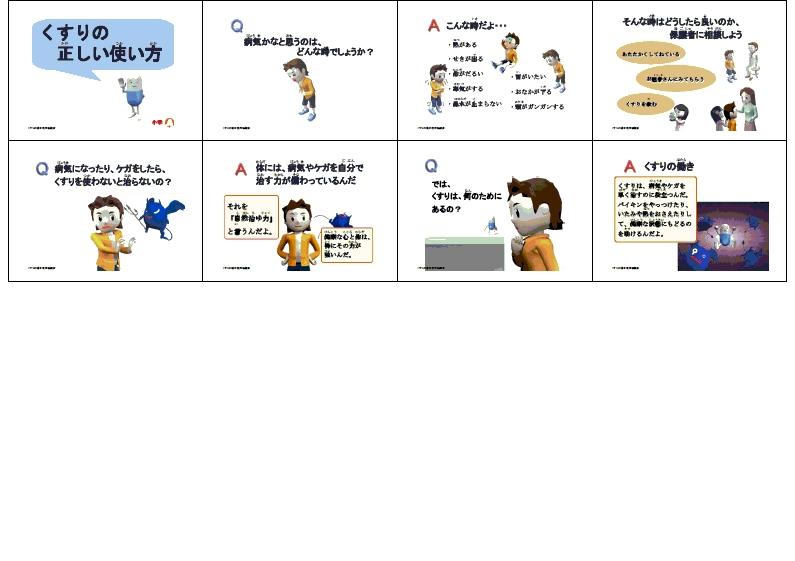thema-a-kana.jpg